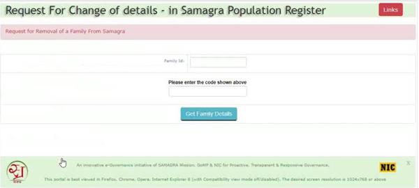 samagra family id